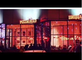 Ищем раздатчиков в ПиццаГрад