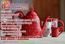 От производителя керамика оптом