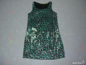 платье для леди