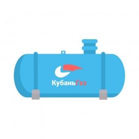 Заправка газгольдеров, автономная газификация дома