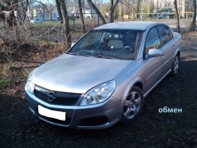 Продаю автомобиль OPEL VECTRA 2007г