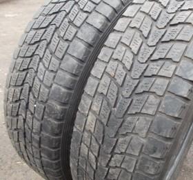 Резина Dunlop Grandtrek 225x65xR17 (2шт) б\у