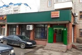 Торговое помещение, 147 м², Российская улица, 94