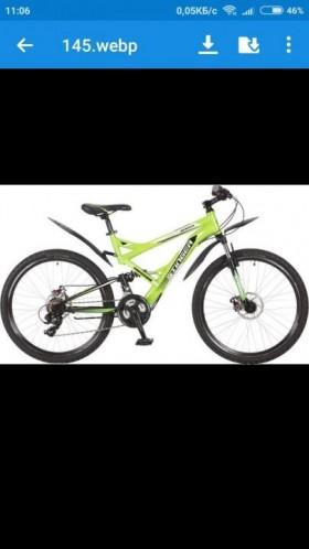велосипед Stinger26 Versus D