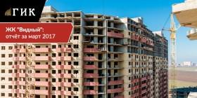Продаются квартиры от надежного Застройщика