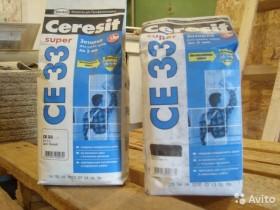 Затирка Ceresit се 33 (церезит), цвет черный, 2 кг
