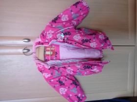 Курточка для девочки демисезон