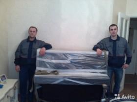 Перевозка квартир мебели пианино вещей Грузчики