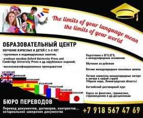 Обучение английскому языку - образовательный центр English Elite Club