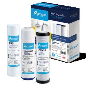 Комплект картриджей Ecosoft PACk-3  умягчение