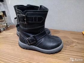 кож зимние ботинки