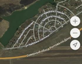 Продается участок 19.5 соток ИЖС в К П Щепкин на берегу озера 1я линия
