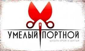 Курсы кройки и шитья для начинающих и профи в Новоросиийске