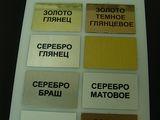 Сублимационные таблички ( изготовление )