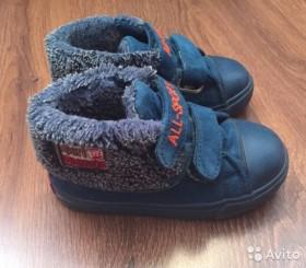 продам детские весенние ботинки