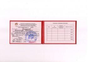 Пожарно-технический минимум (ПТМ) для руководителей
