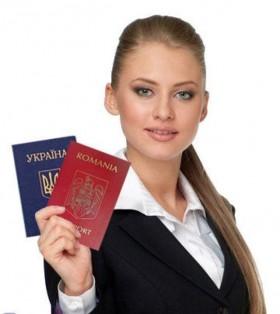 Прописка, временная регистрация в Волгограде