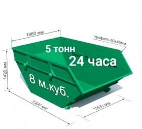 Бункер-контейнер для вывоза мусора.