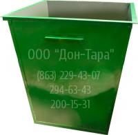 Металлический контейнер 0,75 м3