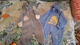 свитер и комбинезон