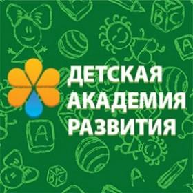 Частный детский сад. Центр развития.