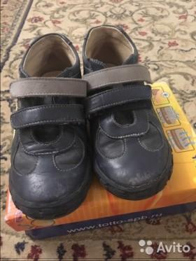 полуботинки кроссовочного типа для мальчика