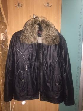 CРОЧНО! продается куртка мужская