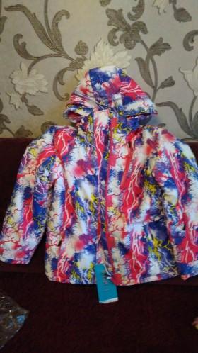Продам новую лыжную куртку