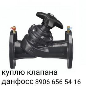 Клапана Danfoss MSV-BD MSV F2 8906 656 54 16