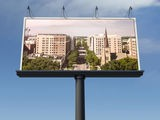 Широкоформатная печать билбордов, баннеров, фотостендов