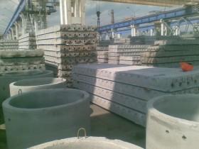 Плиты перекрытия, сваи, кольца и другие железобетонные изделия