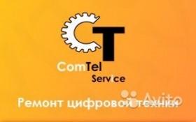 Инженер по ремонту цифровой техники
