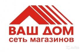 Грузчик на ул. Малиновского 48 а
