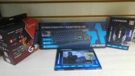Набор игровой: клавиатура, мышь, наушники с микрофоном, коврик