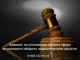 Юридический ликбез. Советы адвоката.