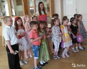 Педагог дошкольного образования, репетитор
