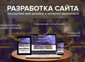 Создание ярких Сайтов для вашего Бизнеса
