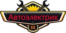 Автоэлектрик на выезд Москва и Мо