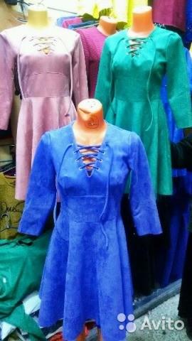 Модельные Платья оптом можно и в Розницу