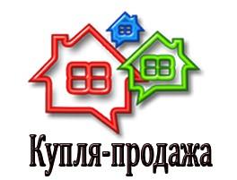 СРОЧНО КУПЛЮ КВАРТИРУ!!!