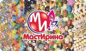Магазин МастИрина