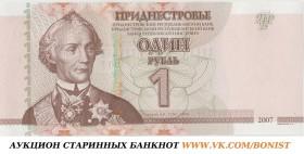 Приглашаем в увлекательный мир коллекционирования банкнот. Вас ждут подлинные банкноты Замбии, Биафры, Тринидада, Ирана, Катара, Ливана, Ирака, Соломоновых островов, Сенегала, Аргентины, Бразилии, Гайяны, Колумбии, Перу, Коста-Рики и многих других стран.