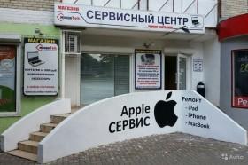 сервисный центр MicroTek