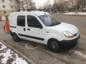 Продается Renault Kangoo