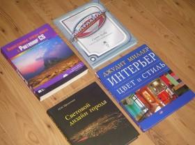 4 учебных издания по дизайну и графике, б/у, Одесса.