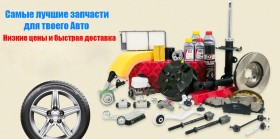Новые шины / По доступным ценам/ Carros. md
