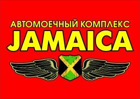 "Бармен - Администратор автомоечный центр ""Ямайка"""