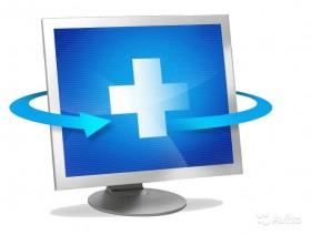 Компьютерный доктор Все виды компьютерных услуг