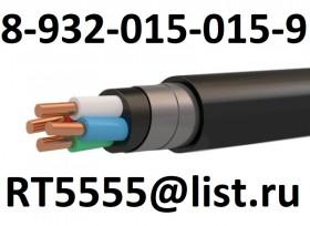 Купим кабель/провод с монтажа