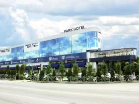 """Банкетный зал в Park Hotel Stavropol в ресторане """"Paradise"""""""